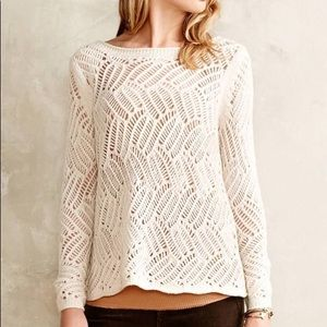 Angel of the North Amanecer Knit Pullover Sweater